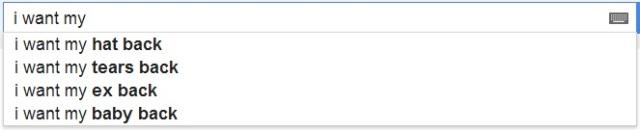 google-i-want-my